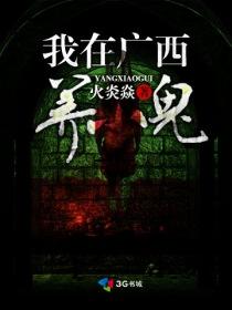 红颜谋:哑女枫华